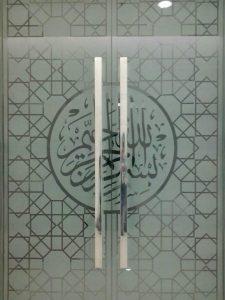 sticker sandblast pada masjid kantor